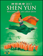 Sheyn Yun